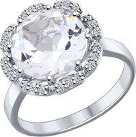 Серебряное кольцо SOKOLOV 92011206_s с горным хрусталем, фианитами, размер 18 мм