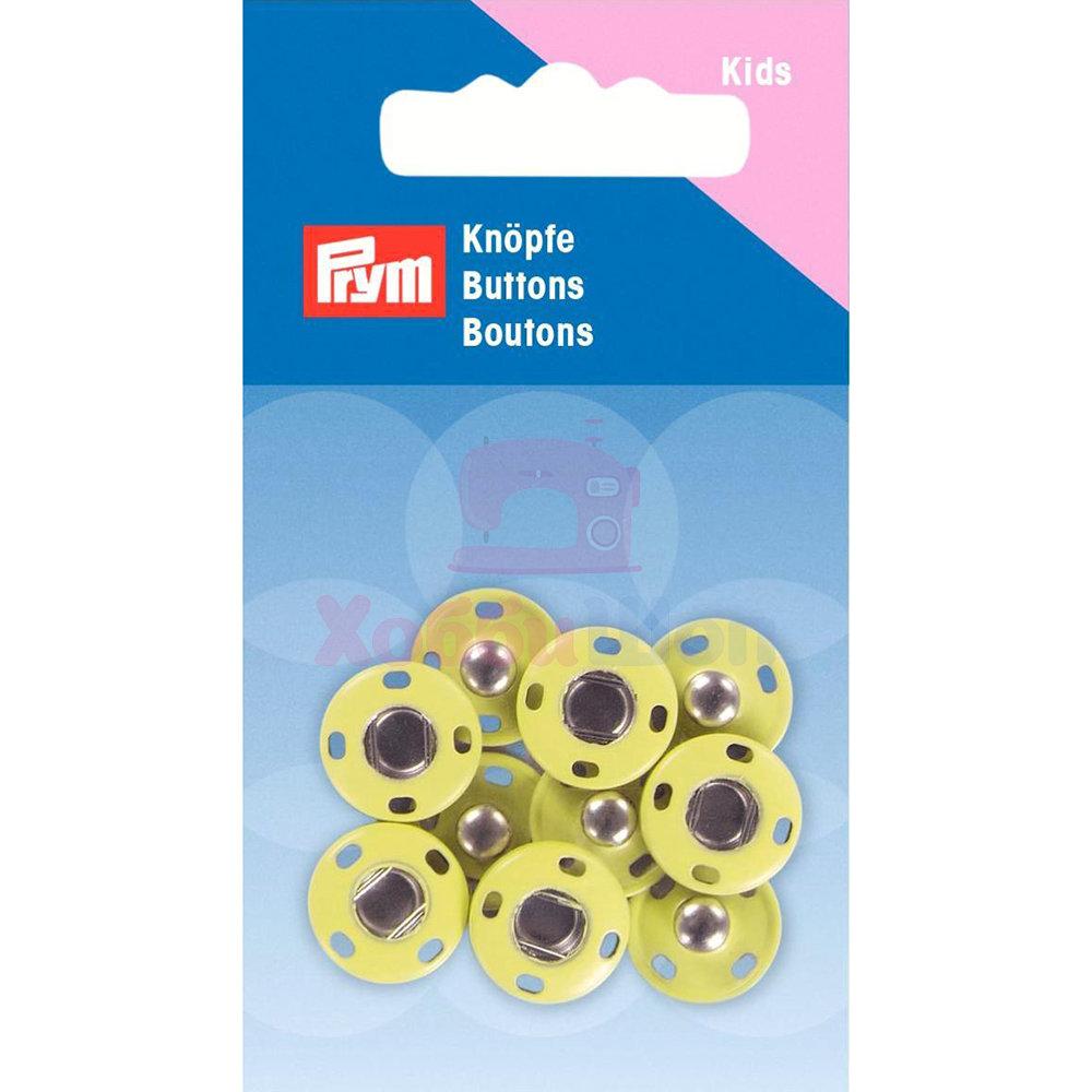 Кнопки пришивные латунь 14 мм 5 шт желтый Prym 341904