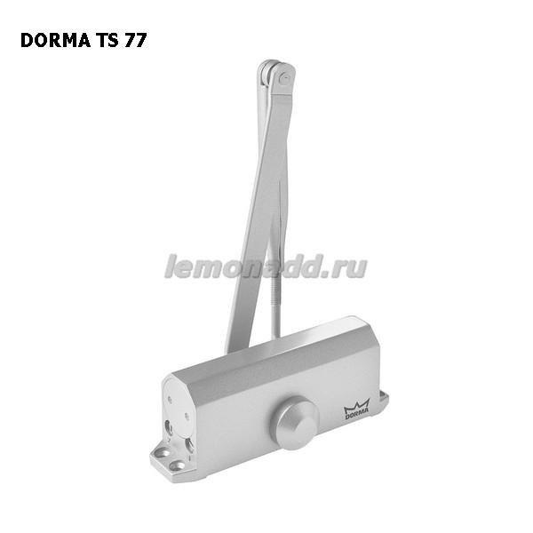 DORMA TS 77 EN 4 (дверной доводчик в комплекте с рычагом)
