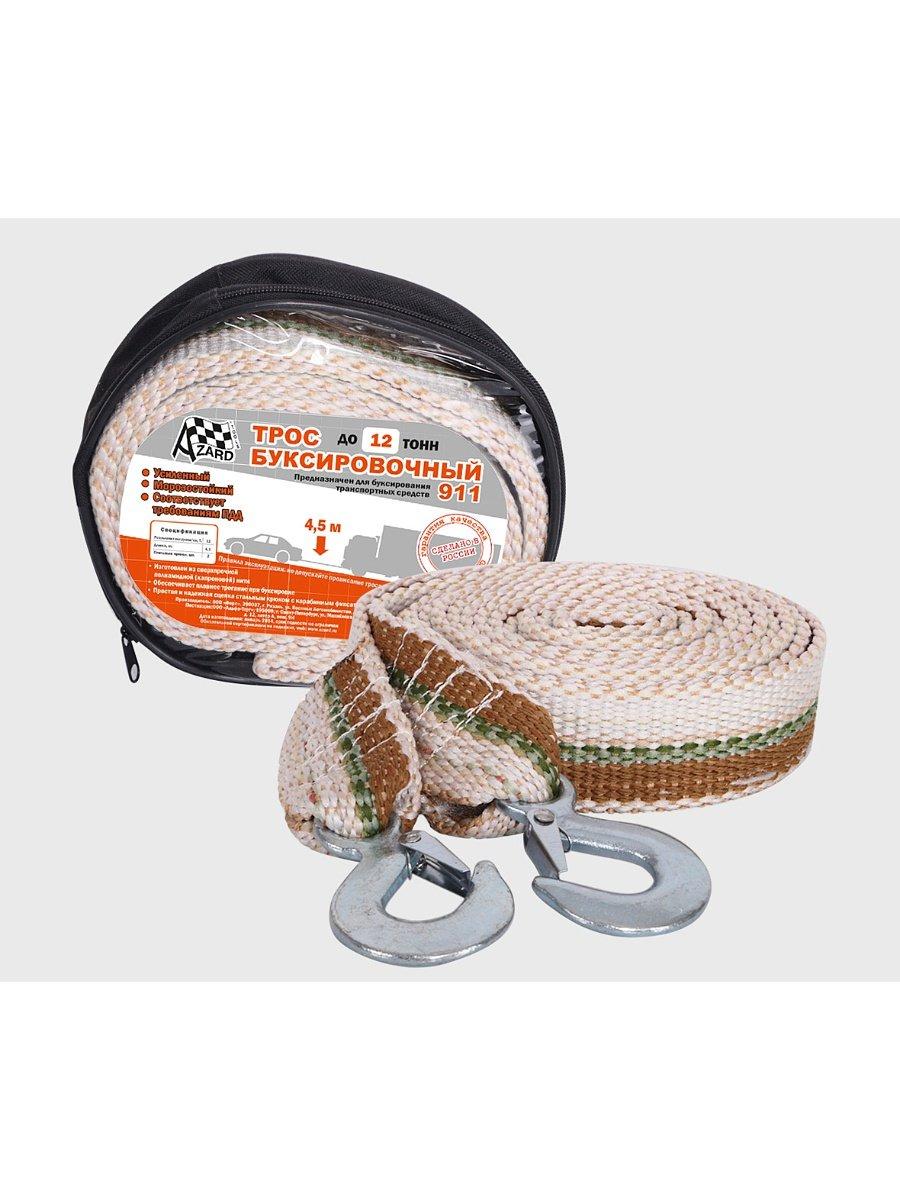 Тросы и ленты для авто AZARD ТР000019