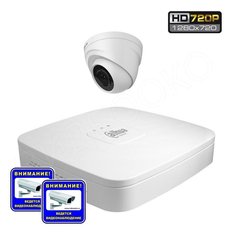 Комплект HD видеонаблюдения на 1/4 купольные камеры