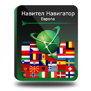 Navitel Навител Навигатор. Европа (NNEu)