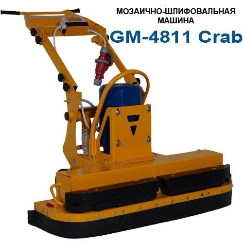 Машина мозаично-шлифовальная Сплитстоун GM-4811 Crab