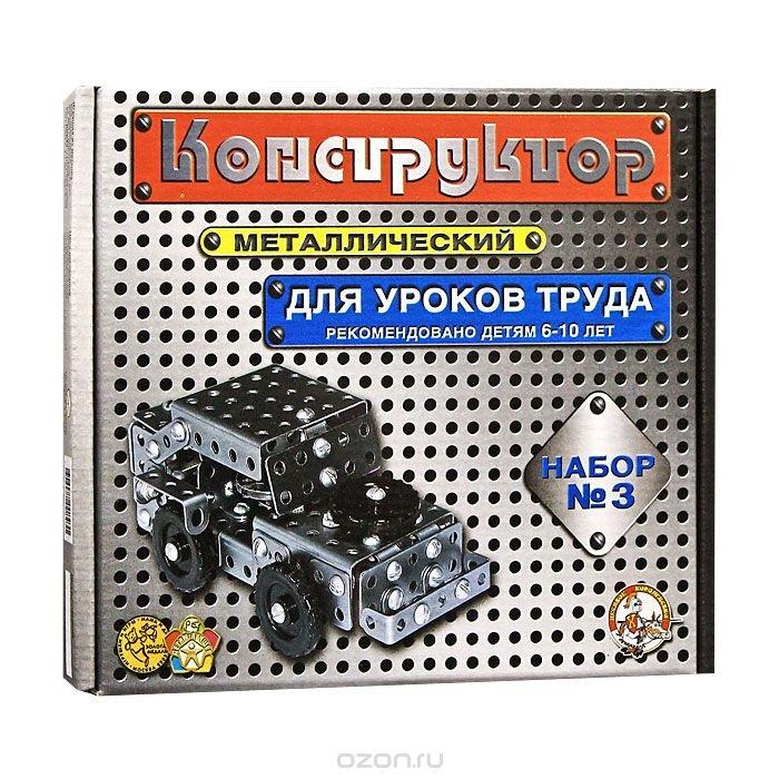 Конструктор металлический № 3 Десятое королевство 00843ДК