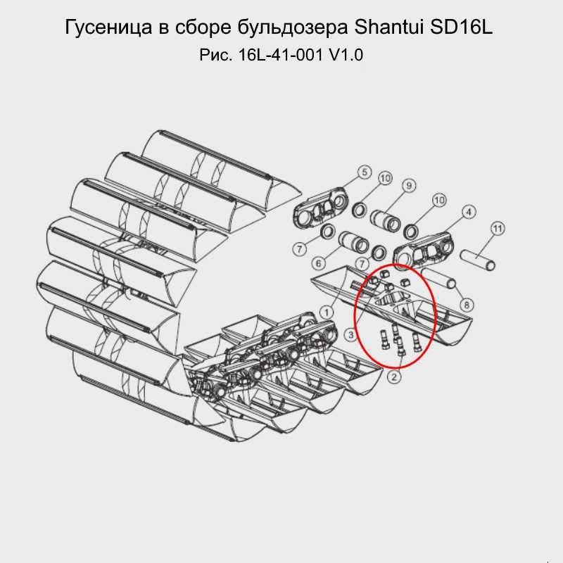 Болт/гайка башмака (203MA-00063 и 216MA-00061) - отправка из Благовещенска