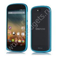 Алюминиевый бампер для YotaPhone 2 (голубой)