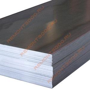 Лист горячекатаный 2500х1250х2мм (3 кв.м.) / Лист стальной горячекатаный 2500х1250х2мм (3,0 кв.м.)