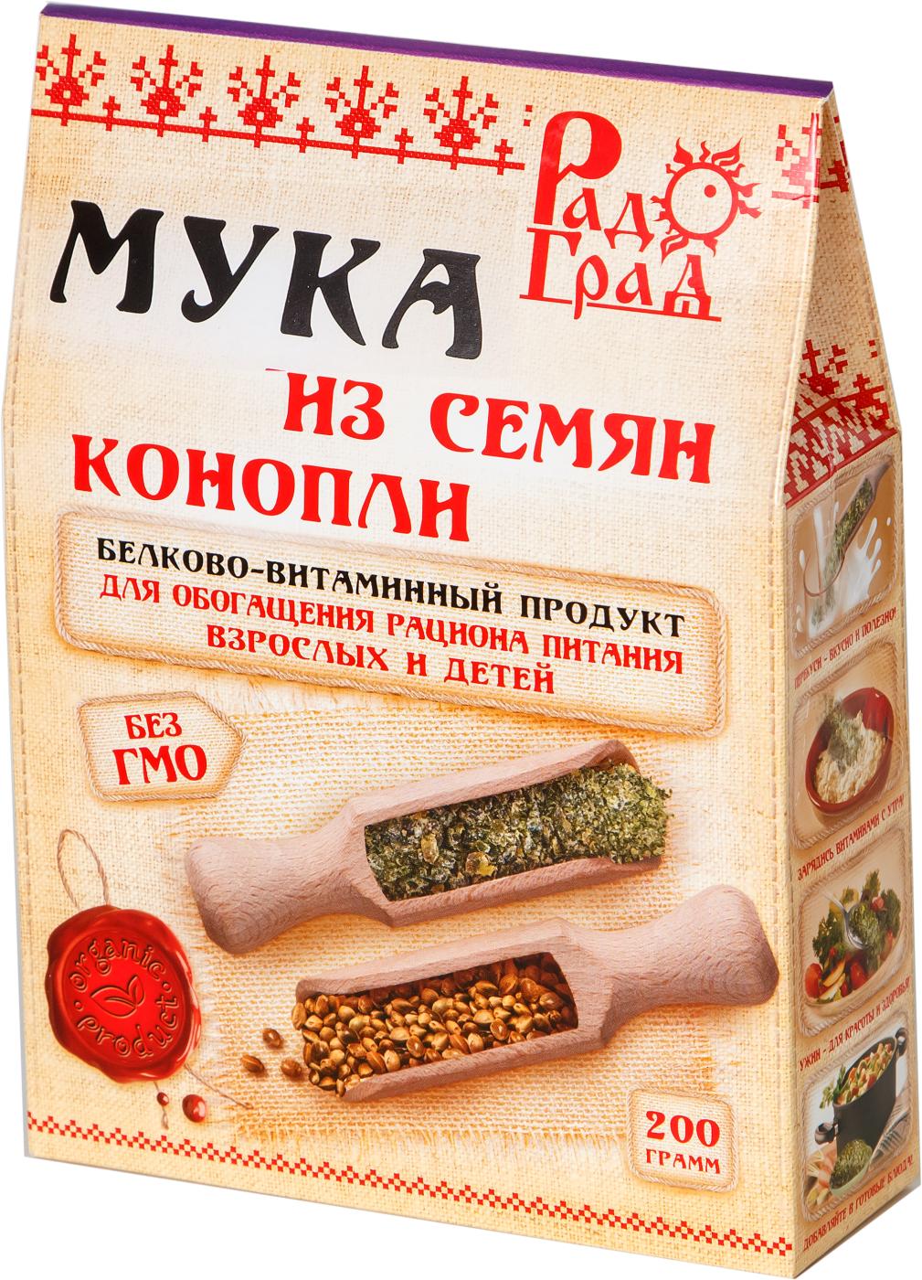 Мука конопляная, Радоград, 200г.