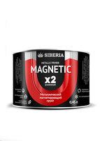 Siberia Магнетирующий металлический грунт х2 (усиленный)0,5 литра