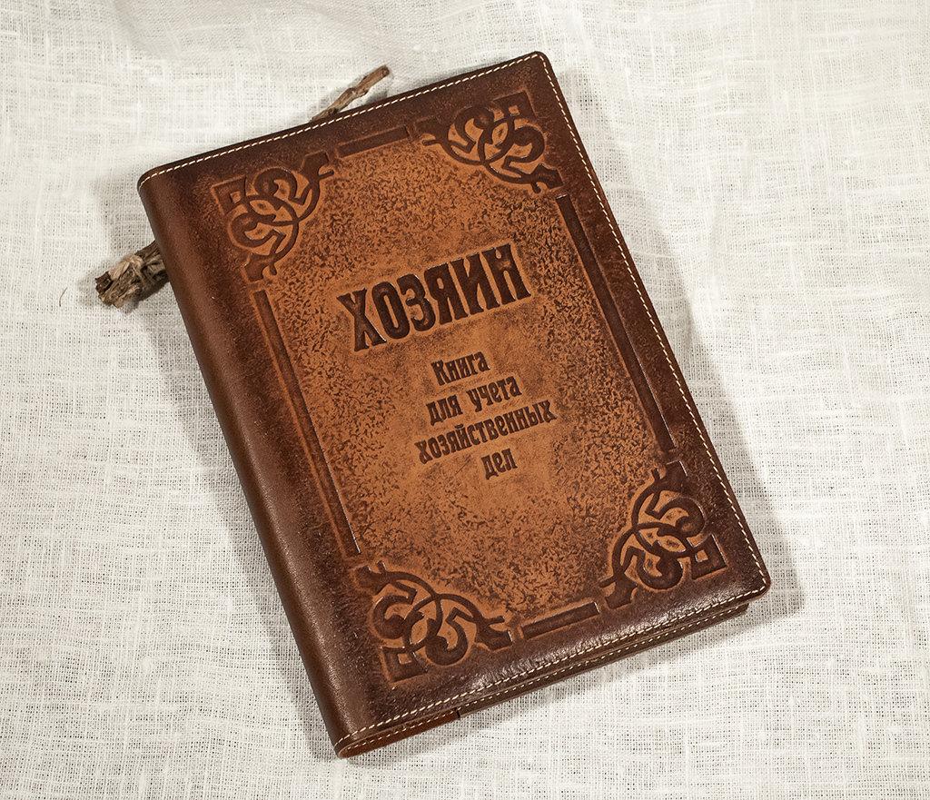 """Другие Ежедневник """"Хозяин"""" в обложке из натуральной кожи (А5)"""