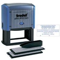 Штамп самонаборный TRODAT 4926, 8 стр., 2 кассы, пластик, 75x38 мм