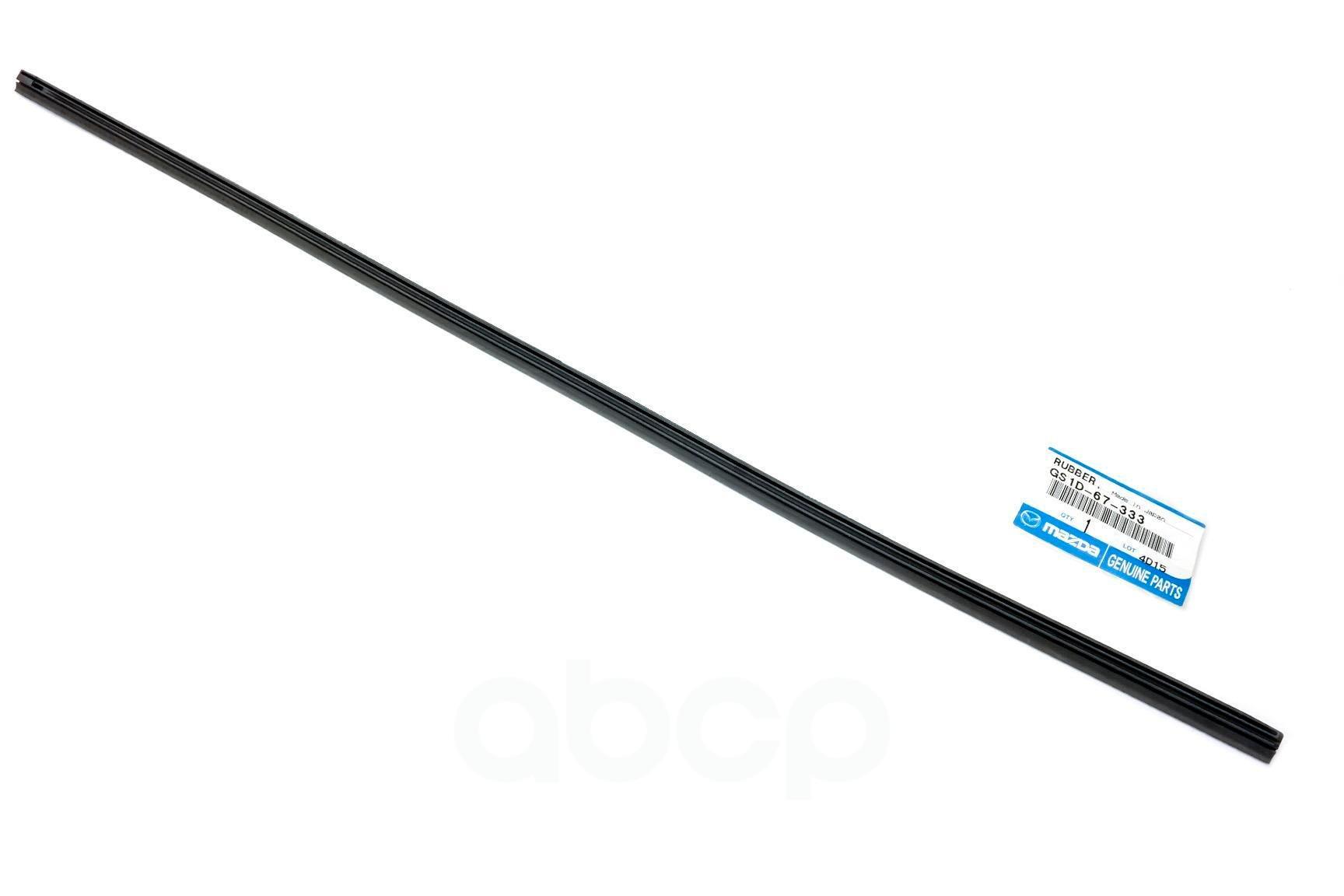 Резинка щетки стеклоочистителя MAZDA арт. GS1D67333