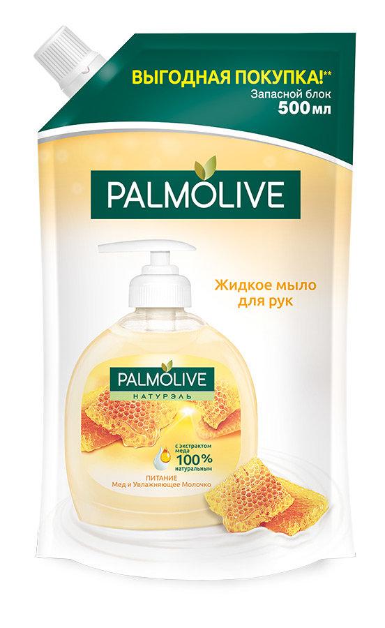 Жидкое мыло Palmolive для рук Питание