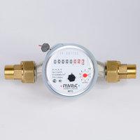 Счетчик горячей воды Пульс 15У-110