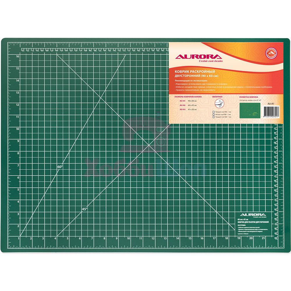 Коврик раскройный двухсторонний 90*60 см Aurora AU-A1