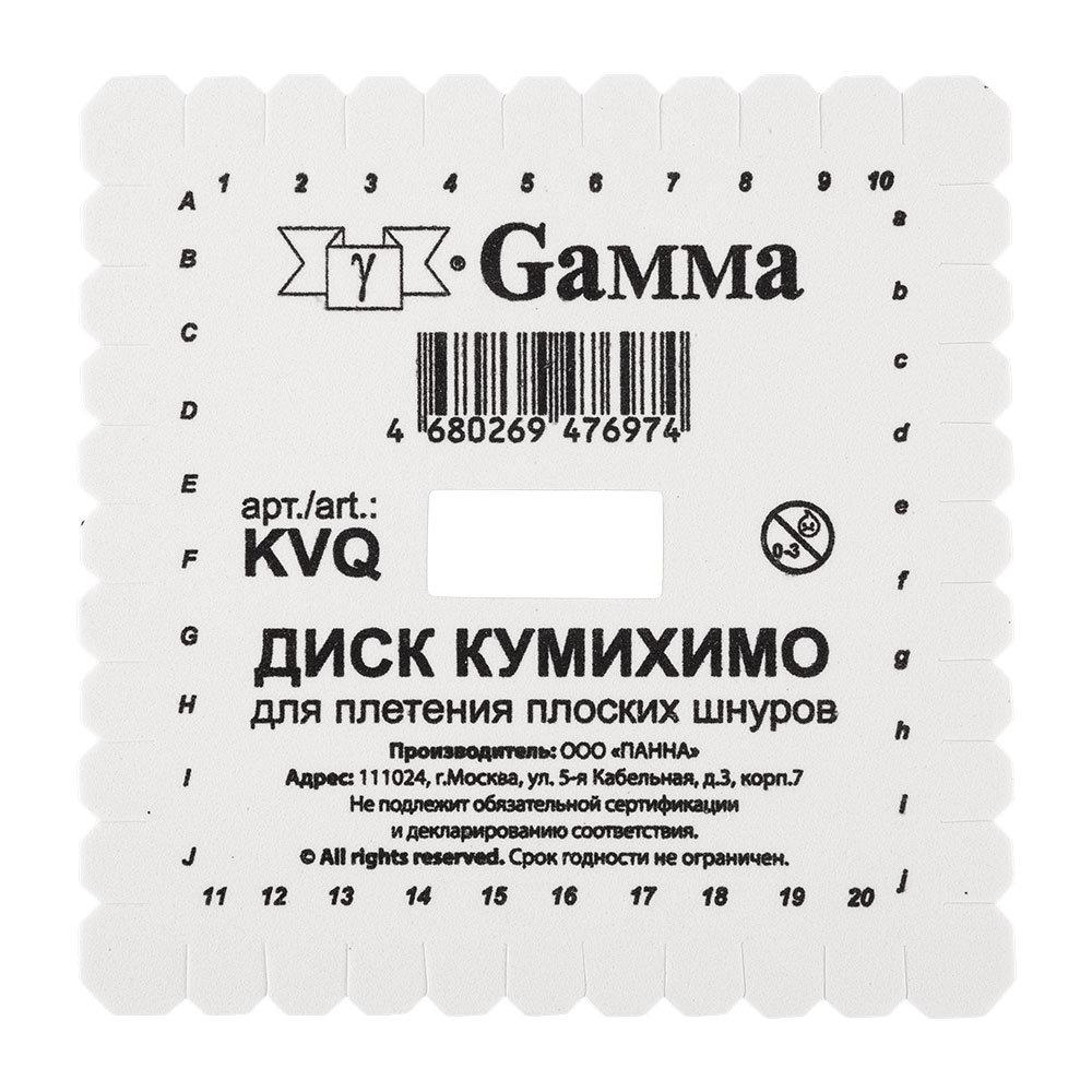 """Диск Кумихимо для плетения плоских шнуров """"Gamma"""", арт. KVQ"""