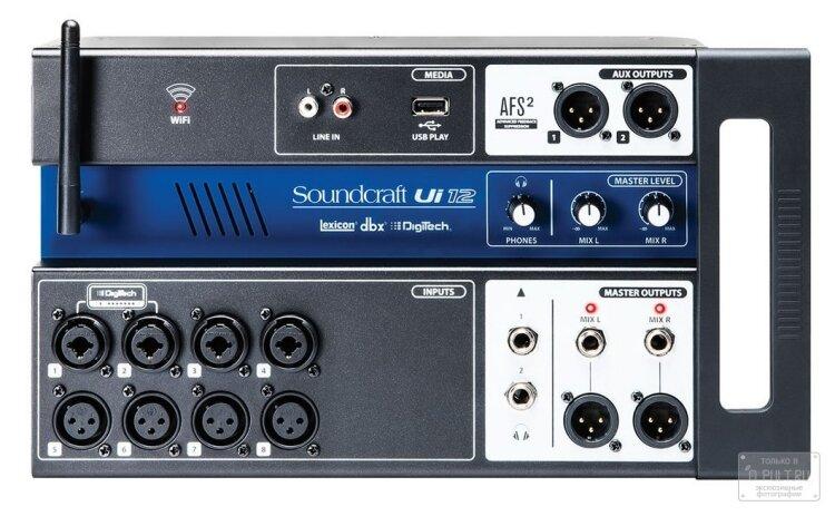 Цифровые матричные микшеры Soundcraft Ui12