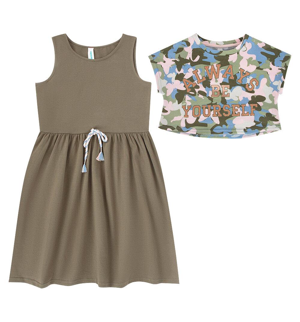 Комплект одежды Acoola