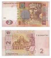 Банкнота Украина 2 гривны 2013 (Pick 117d) K320218