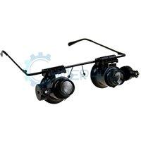 Лупа-очки Magnifier 9892A-II 20 крат с Led подсветкой