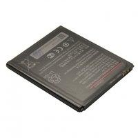 Аккумуляторная батарея для Lenovo Vibe C2 Power BL264