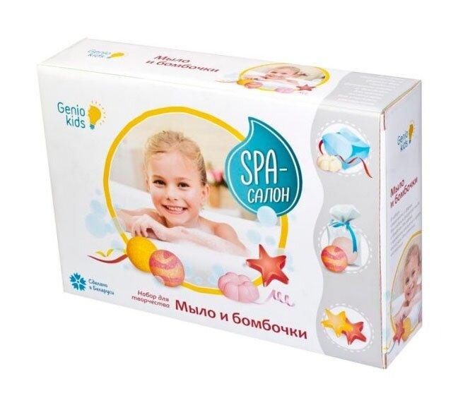 Набор для мыловарения Genio Kids SPA-салон