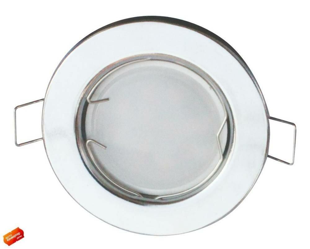 Светильник Psdl MR16-D1 (арматура) Цвет: хром