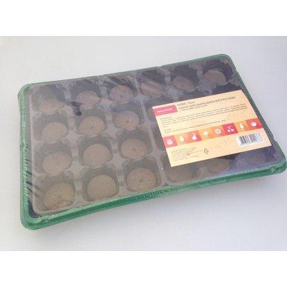 Набор для выращивания рассады Archimedes с торфяными таблетками 24 ячейки