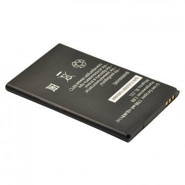 Аккумуляторная батарея для Tele2 midi BL-231