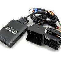USB адаптер Yatour YT-M06- Ford 2