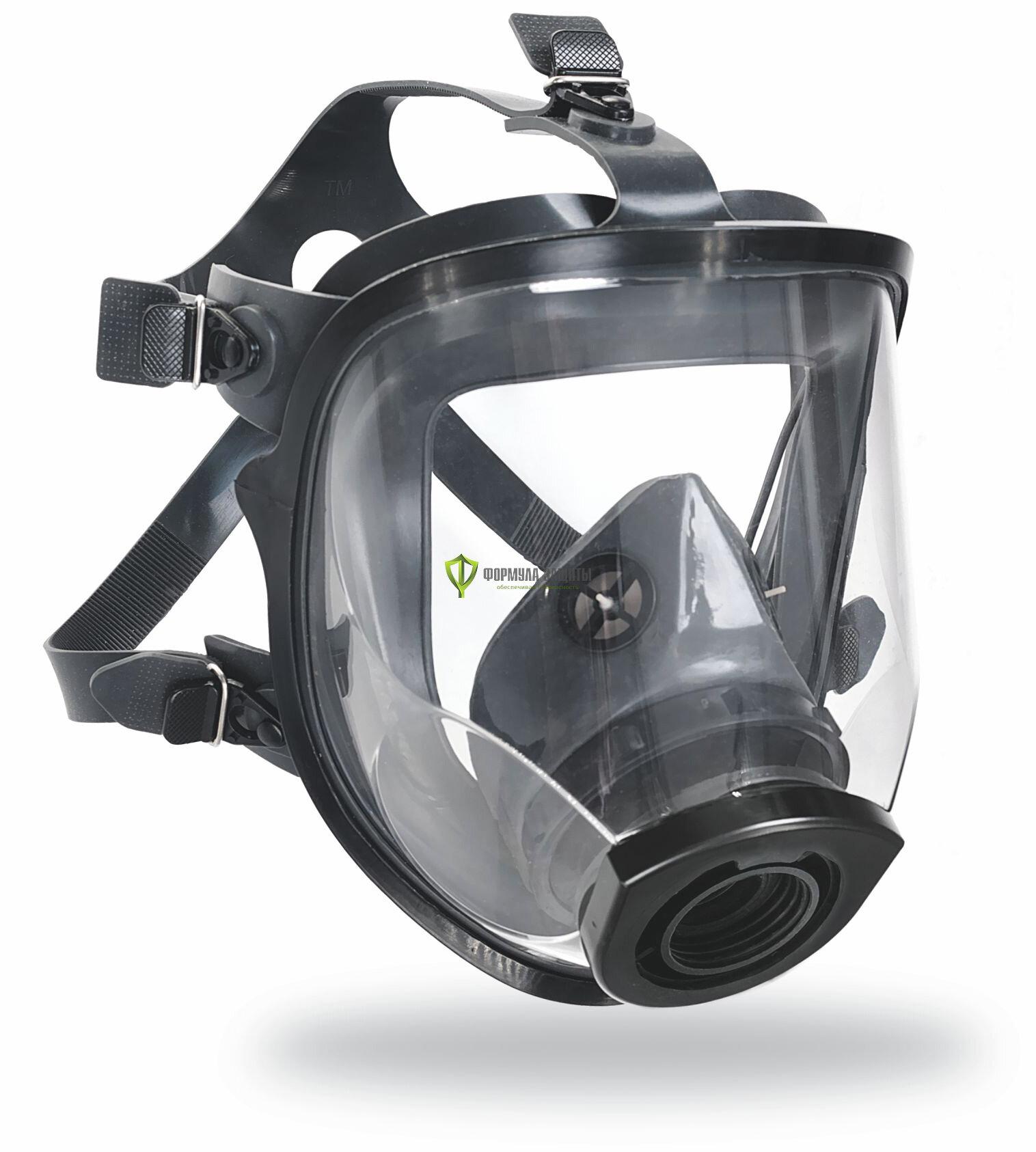 Панорамная маска МАГ-4