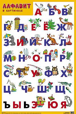 Мозаика-синтез издательство Алфавит