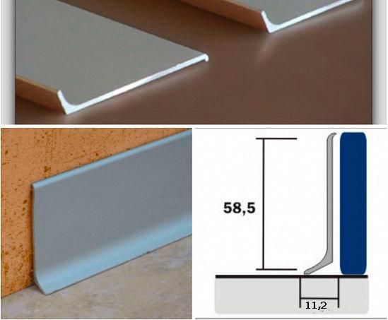 Алюминиевый напольный плинтус анодированный 58,5х11,2 мм., 1 м.п.