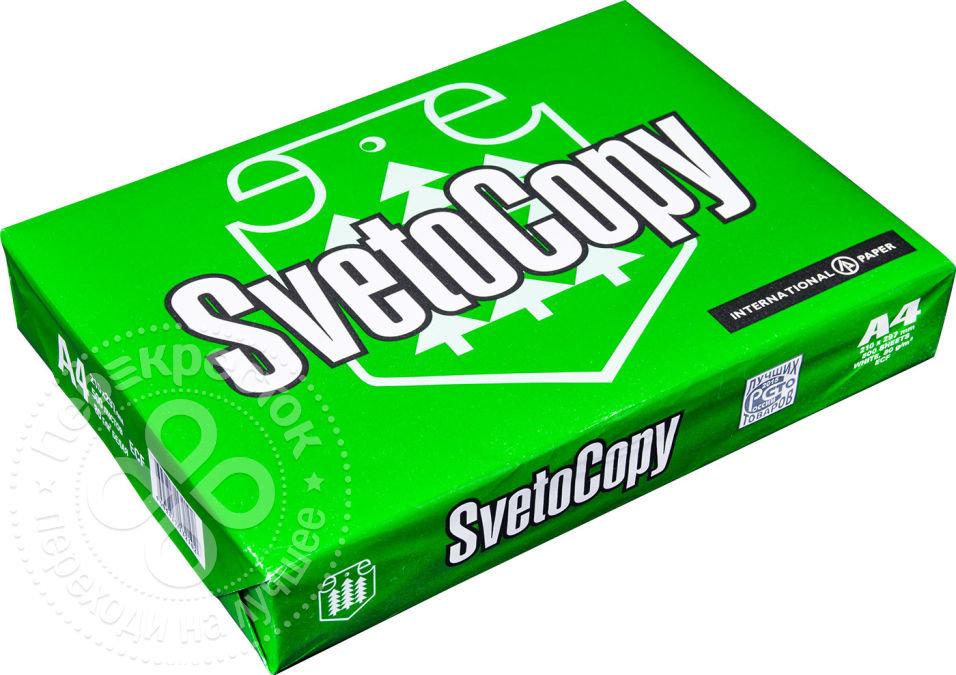 Бумага SvetoCopy А4 500 листов