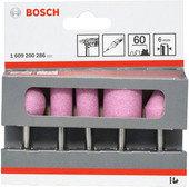 Набор оснастки Bosch 1609200286 5 предметов
