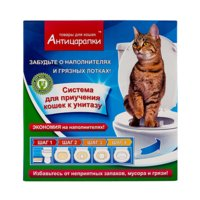 Система приучения кошек к туалету антицарапки New (1 шт)