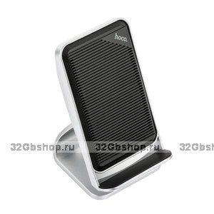Докстанция подставка беспроводная зарядка для iPhone X /айфон Xs Hoco CW11 Wisewind wireless rapid charging 5V- 2.0A / 9V- 1.8A MAX / Xs Silver
