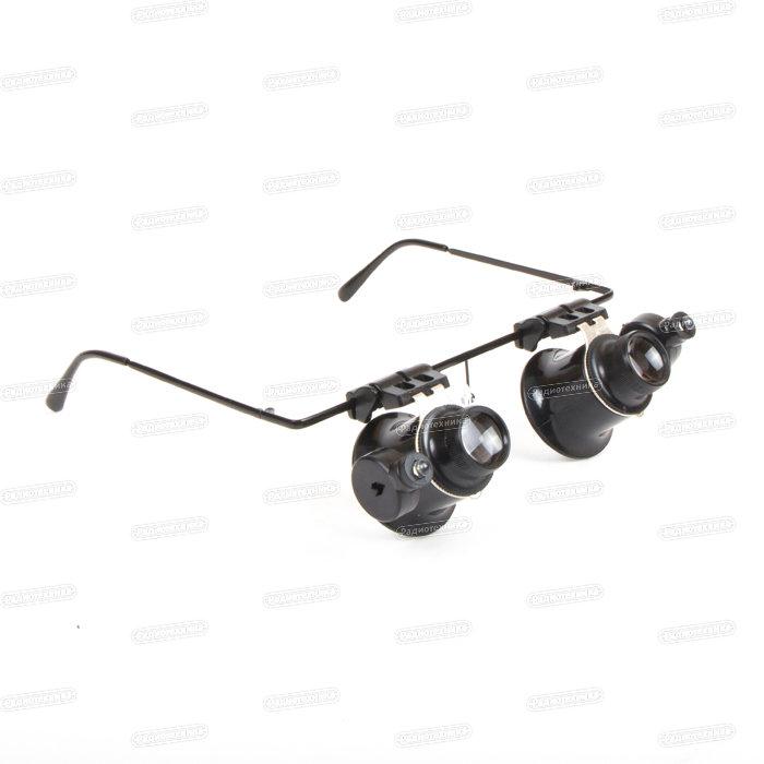 Лупа-очки налобная бинокулярная 20-кратная, S-line (MG9892A-II)