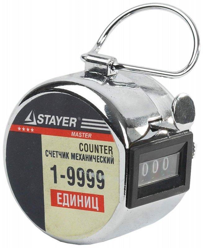 """Счетчик STAYER """"MASTER"""" механический, 1 - 9999 единиц"""
