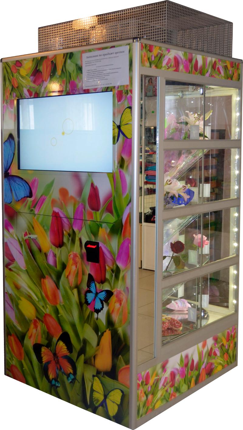 Вендинговый аппарат по продаже живых цветов