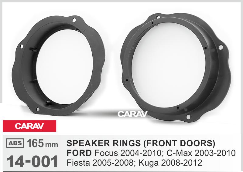 Проставочные кольца для динамиков (2шт) FORD Focus 2004-10; C-Max 2003-10; Fiesta 2005-08; Kuga 2008-12 (CARAV 14-001)