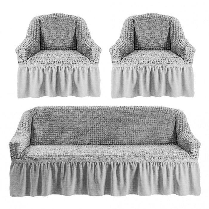 Универсальный чехол на диван и 2 кресла (серый)