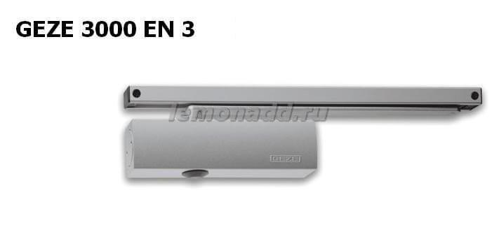 GEZE TS 3000 EN 3 (дверной доводчик в комплекте со скользящим каналом)