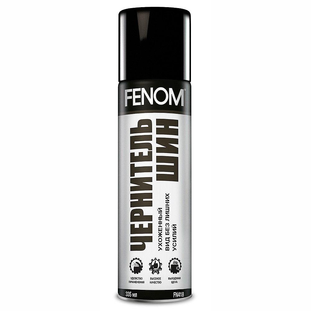Чернитель шин FENOM FN418