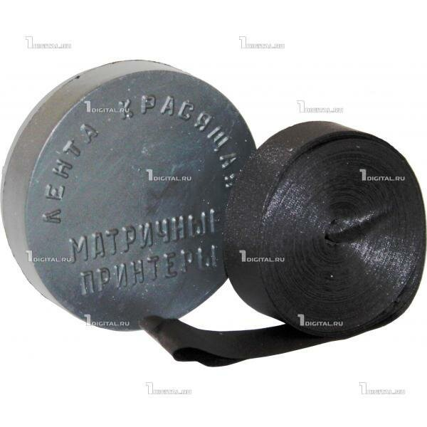Лента красящая Lomond (L0206124) для принтера (13мм)12.7мм*10м HD кольцо, черная (кратно 10 шт.)