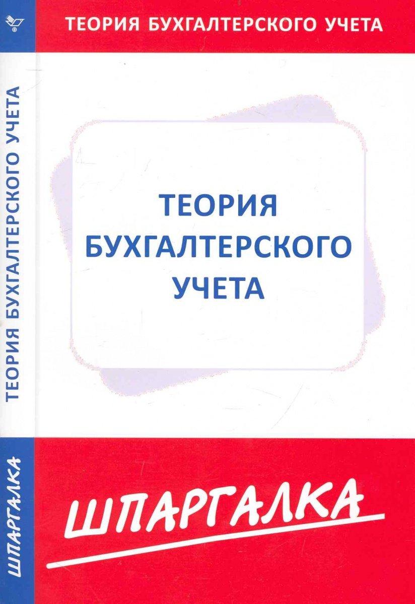 Арбитражный Процесс Шпаргалки 2019