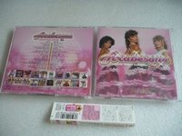 Arabesque - Complete Single Collection/ 2CD [ SHM-CD] [ Jewel Case/ + Obi-strip] ( Compilation 2010)