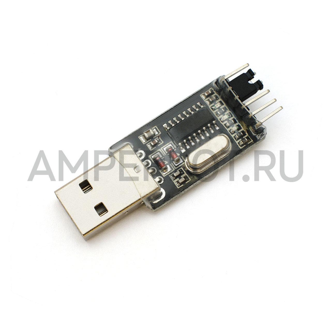 USB TTL модуль CH340G