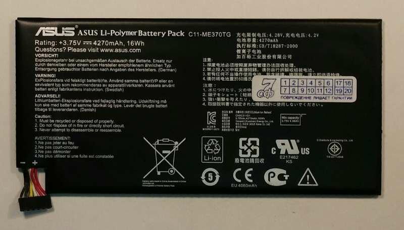 Аккумуляторная батарея для планшетного компьютера Asus Google Nexus 7 C11-ME370TG
