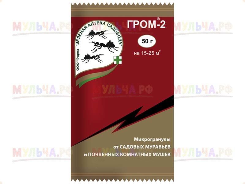 От Насекомых - Гром 2(микрогранулы), пакет 50 г/15-25 кв.м